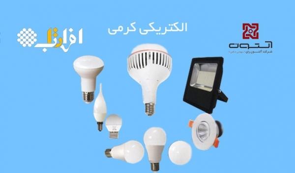 نمایندگی محصولات افراتاب | تولید انواع تابلو برق | تولید تابلو برق صنعتی | توزیع لوازم روشنایی