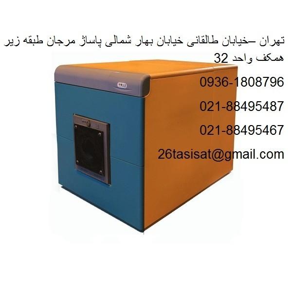 Mi3 فروش انواع دیگ های چدنی