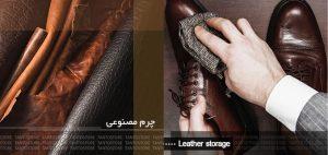 تنوع در فروشگاه لباس اقایان اصفهان