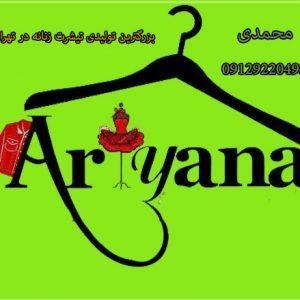 بزرگترین تولیدی تیشرت زنانه در تهران